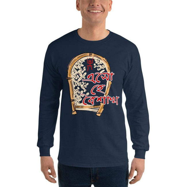 Navy / S Bengali Ultra Cotton Long Sleeve T-Shirt - Eso He Baishakh