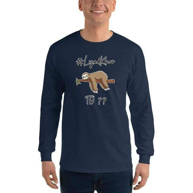 Navy / S Bengali Ultra Cotton Long Sleeve T-Shirt -  #Lyadkhor To?