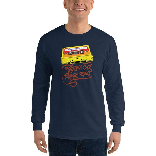 Navy / S Bengali Ultra Cotton Long Sleeve T-Shirt -Purano Sei Diner Kotha