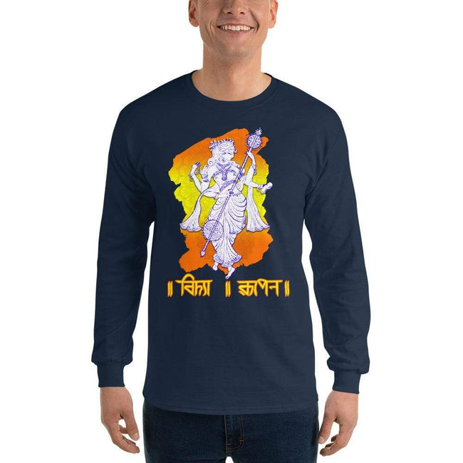 Navy / S Bengali Ultra Cotton Long Sleeve T-Shirt - Vidya Roopeno