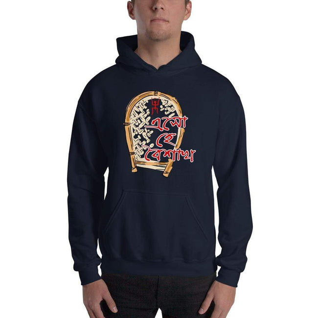 Navy / S Bengali Unisex Heavy Blend Hooded Sweatshirt -  Eso He Baishakh