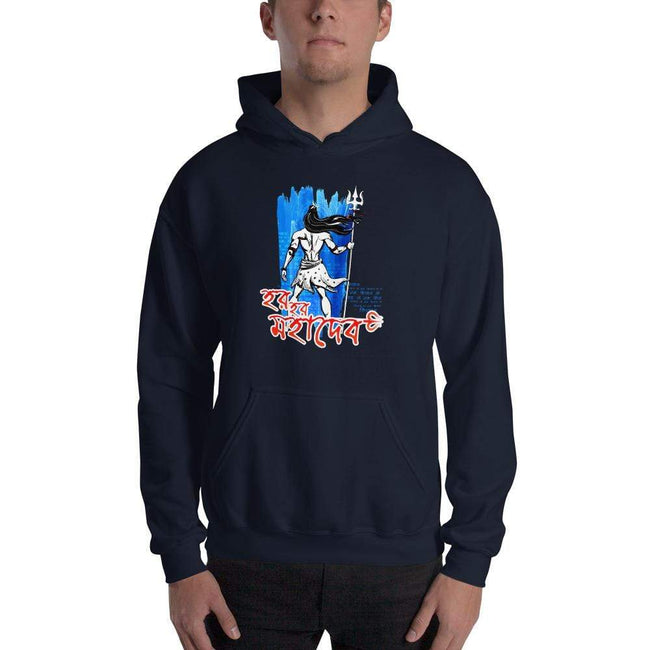 Navy / S Bengali Unisex Heavy Blend Hooded Sweatshirt - Har Har Mahadev