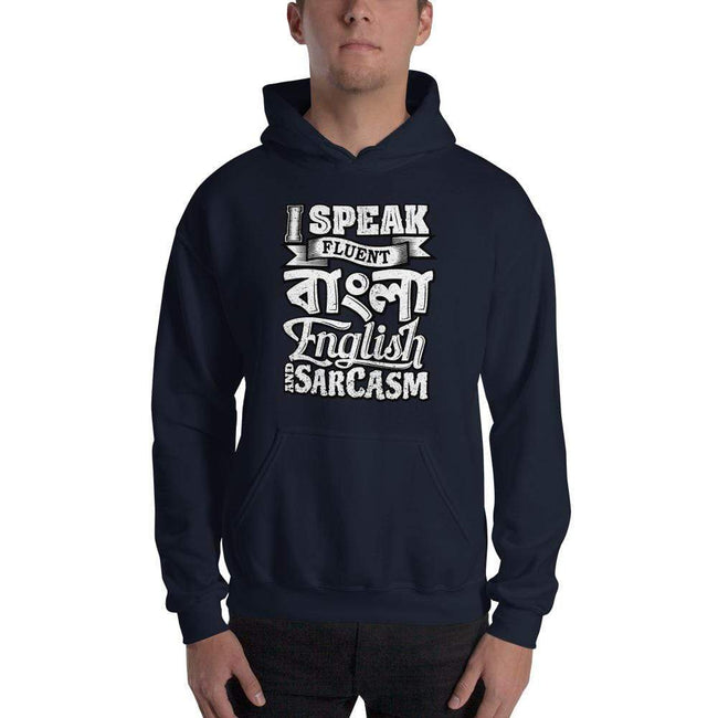 Navy / S Bengali Unisex Heavy Blend Hooded Sweatshirt - I speak Sarcasm - Grunge