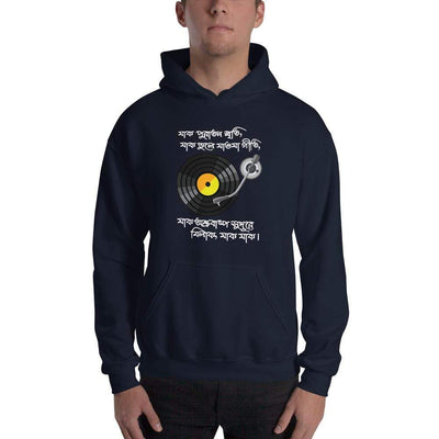 Navy / S Bengali Unisex Heavy Blend Hooded Sweatshirt - Purono Sriti