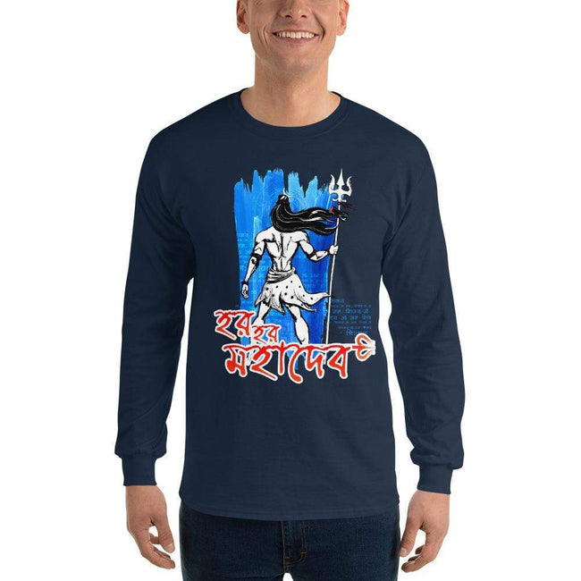Navy / S Long Sleeve T-Shirt