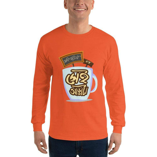 Orange / S Bengali Ultra Cotton Long Sleeve T-Shirt - Coffee House Er Sei Adda