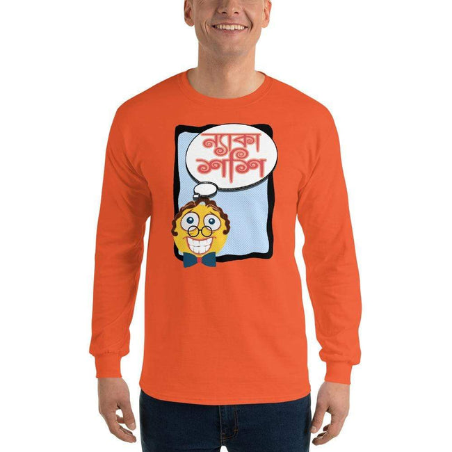 Orange / S Bengali Ultra Cotton Long Sleeve T-Shirt - Naka Shashi