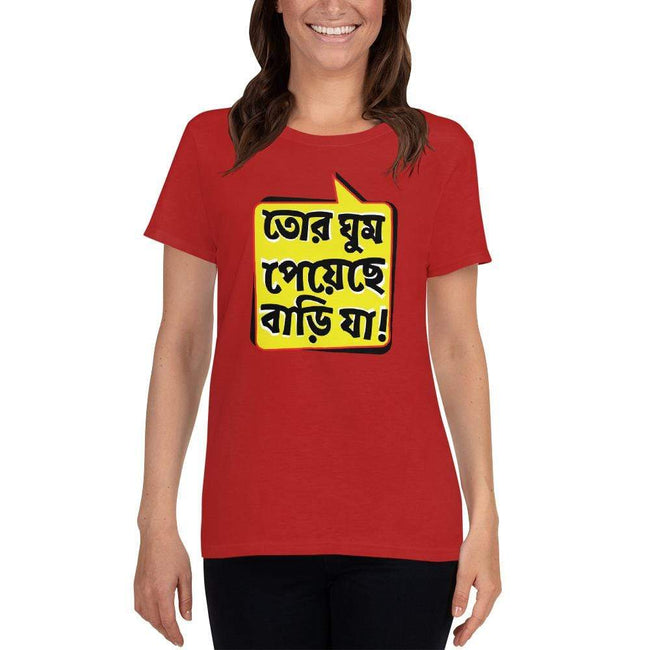 Red / S Bengali Heavy Cotton Short Sleeve T-Shirt -Bari Ja