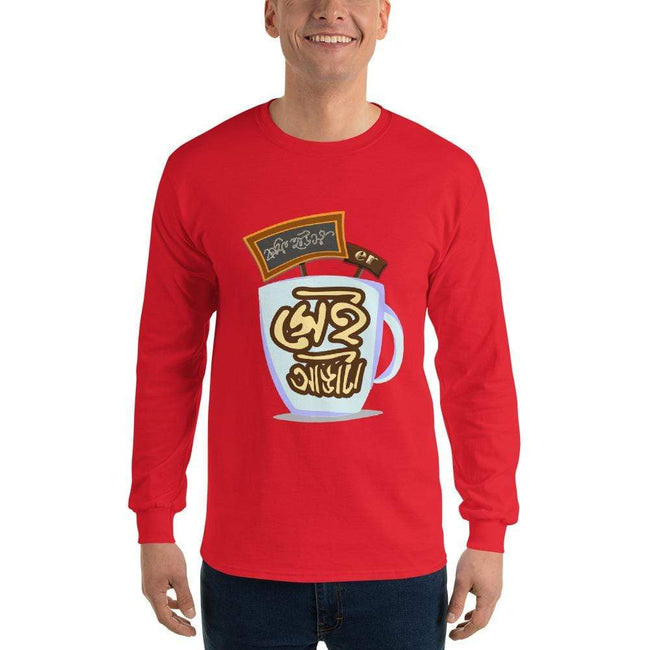 Red / S Bengali Ultra Cotton Long Sleeve T-Shirt - Coffee House Er Sei Adda
