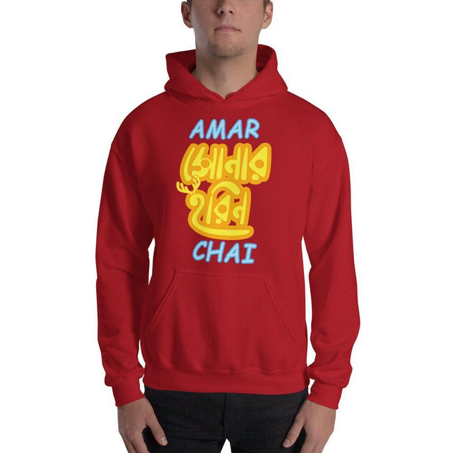 Red / S Bengali Unisex Heavy Blend Hooded Sweatshirt - Amar Sonar Harin Chai