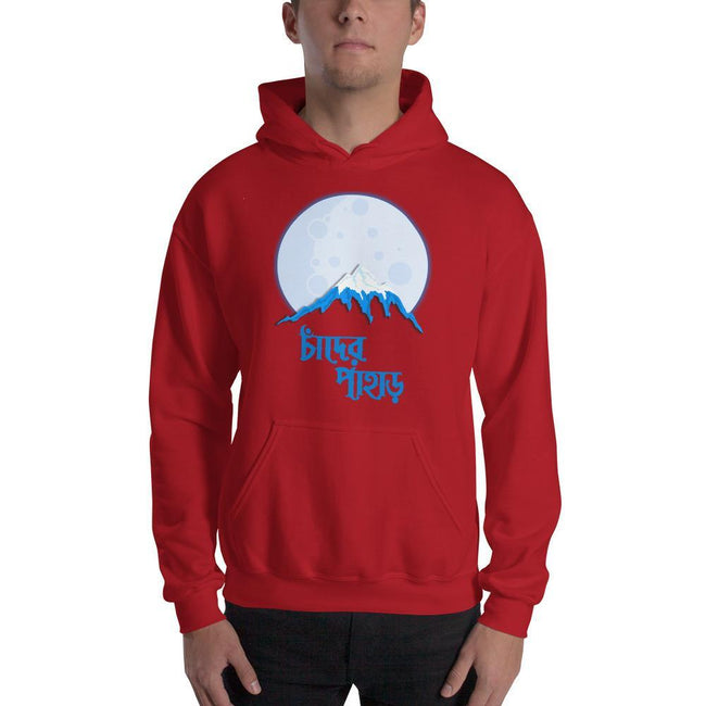 Red / S Bengali Unisex Heavy Blend Hooded Sweatshirt - Being Bangali