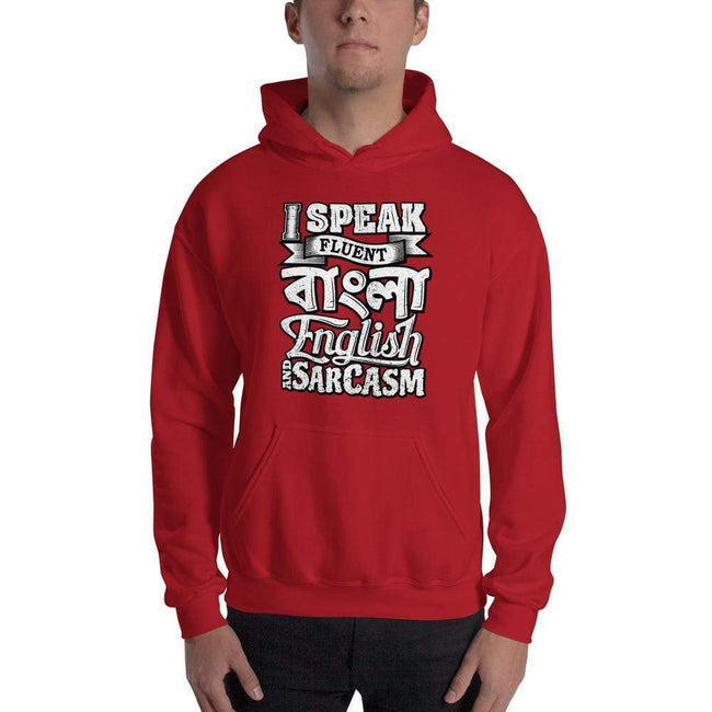 Red / S Bengali Unisex Heavy Blend Hooded Sweatshirt - I speak Sarcasm - Grunge