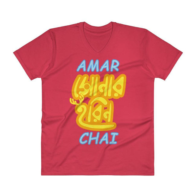 Red / S Bengali Unisex Short Sleeve V-Neck Jersey Tee - Amar Sonar Harin Chai