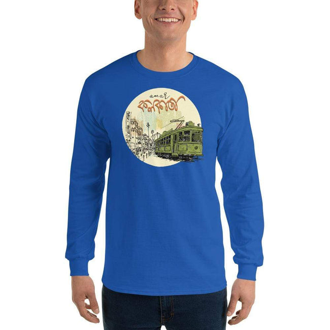 Royal / S Bengali Ultra Cotton Long Sleeve T-Shirt - Amar Kolkata Tram