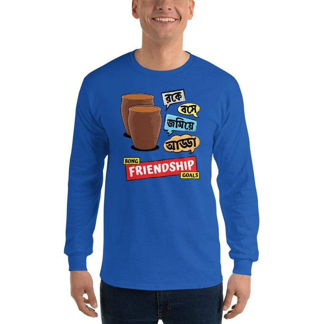 Royal / S Bengali Ultra Cotton Long Sleeve T-Shirt -Bong Friendship Goals