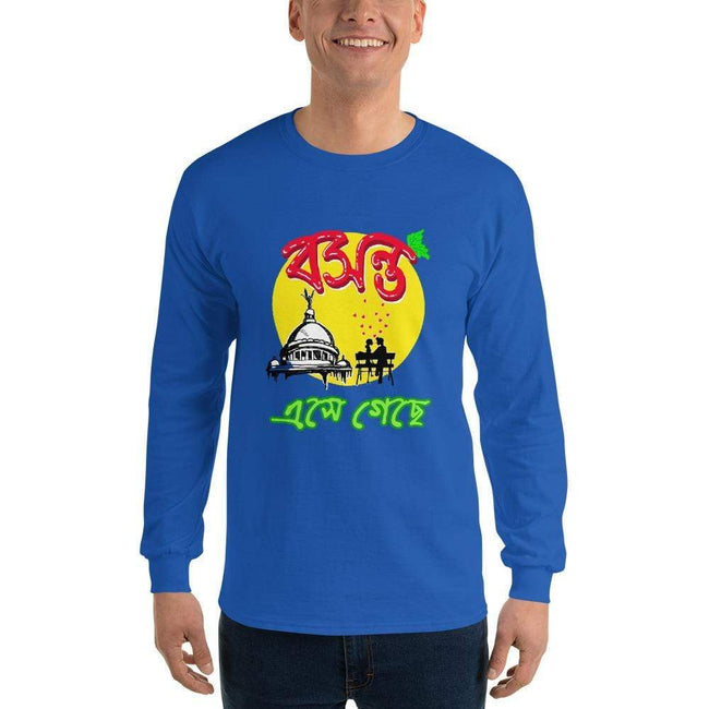 Royal / S Bengali Ultra Cotton Long Sleeve T-Shirt - Bosonto Ese Gache