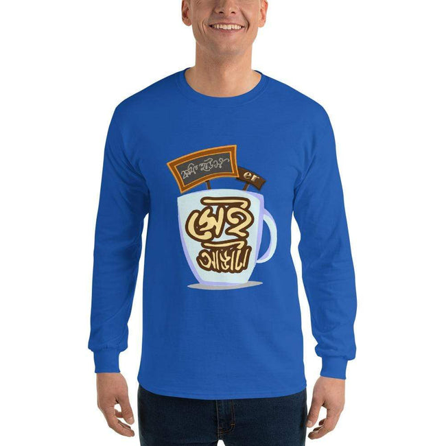 Royal / S Bengali Ultra Cotton Long Sleeve T-Shirt - Coffee House Er Sei Adda