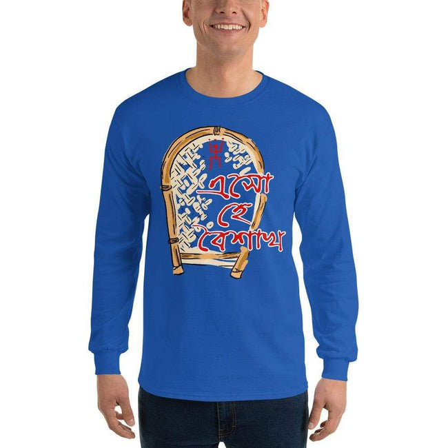Royal / S Bengali Ultra Cotton Long Sleeve T-Shirt - Eso He Baishakh