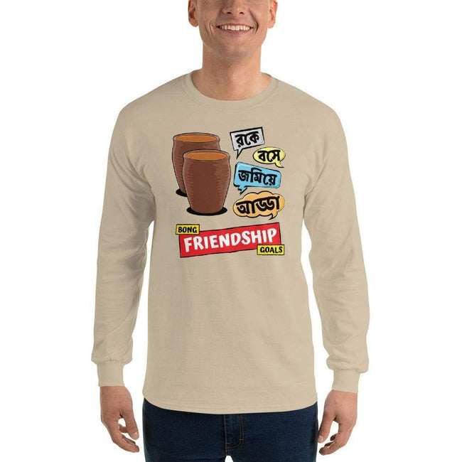 Sand / S Bengali Ultra Cotton Long Sleeve T-Shirt -Bong Friendship Goals