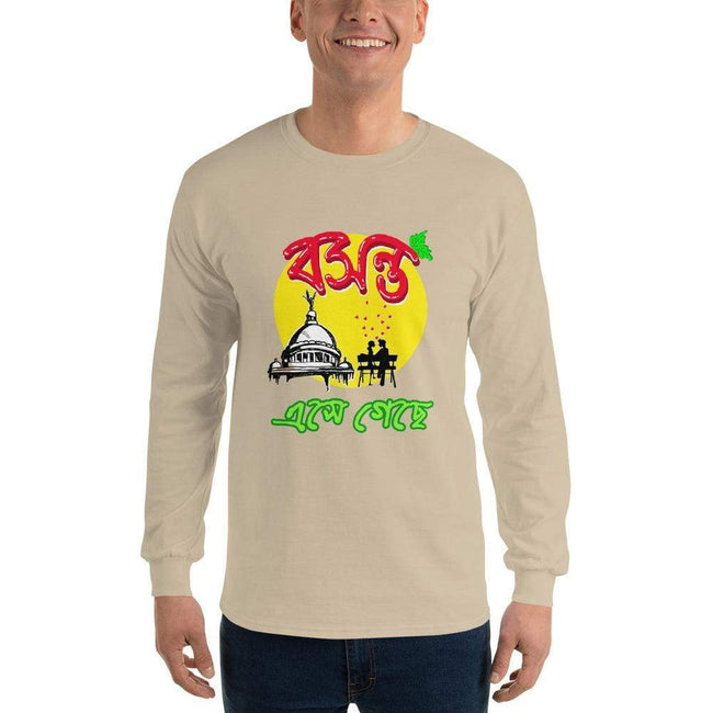 Sand / S Bengali Ultra Cotton Long Sleeve T-Shirt - Bosonto Ese Gache