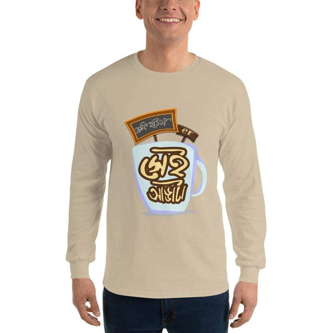 Sand / S Bengali Ultra Cotton Long Sleeve T-Shirt - Coffee House Er Sei Adda