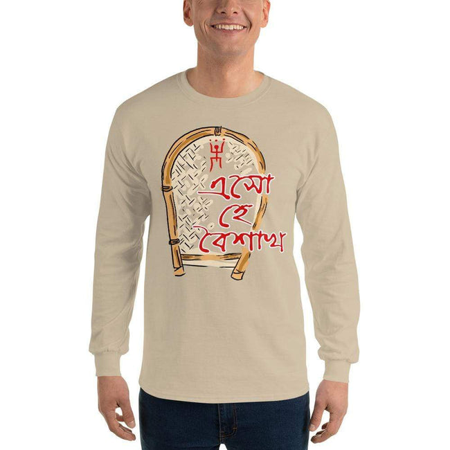 Sand / S Bengali Ultra Cotton Long Sleeve T-Shirt - Eso He Baishakh