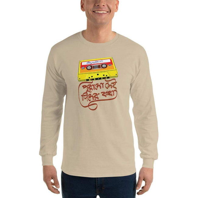 Sand / S Bengali Ultra Cotton Long Sleeve T-Shirt -Purano Sei Diner Kotha