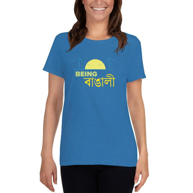 Sapphire / S Bengali Heavy Cotton Short Sleeve T-Shirt -Being Bangali