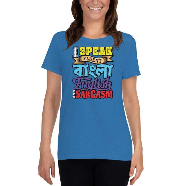 Sapphire / S Bengali Heavy Cotton Short Sleeve T-Shirt -Funky Sarcasm