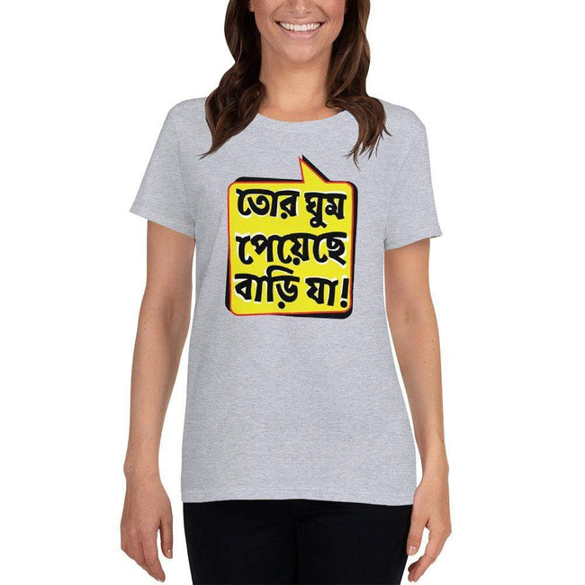 Sport Grey / S Bengali Heavy Cotton Short Sleeve T-Shirt -Bari Ja