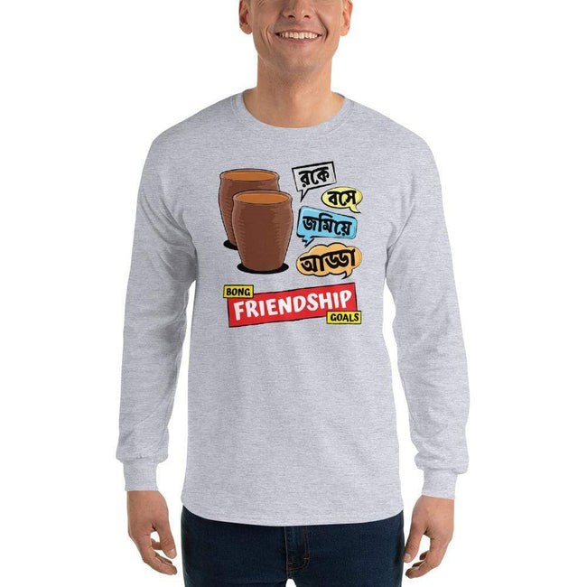 Sport Grey / S Bengali Ultra Cotton Long Sleeve T-Shirt -Bong Friendship Goals