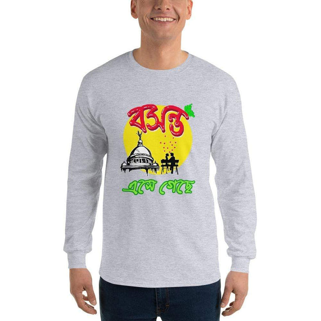 Sport Grey / S Bengali Ultra Cotton Long Sleeve T-Shirt - Bosonto Ese Gache