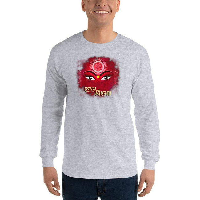 Sport Grey / S Bengali Ultra Cotton Long Sleeve T-Shirt - Shubho Bijoya