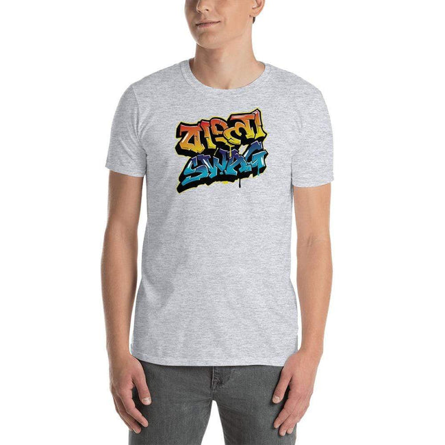 Sport Grey / S Bengali Unisex Softstyle T-Shirt - Bangla Swag