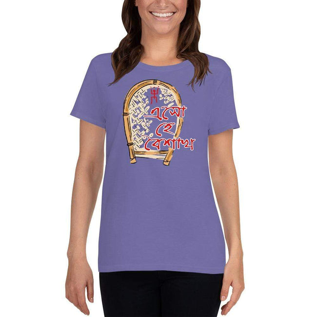 Violet / S Bengali Heavy Cotton Short Sleeve T-Shirt -Eso He Baishakh