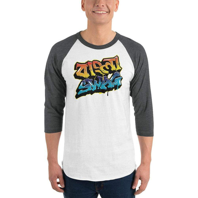 White/Heather Charcoal / XS Bengali Unisex Fine Jersey Raglan Tee - Bangla Swag