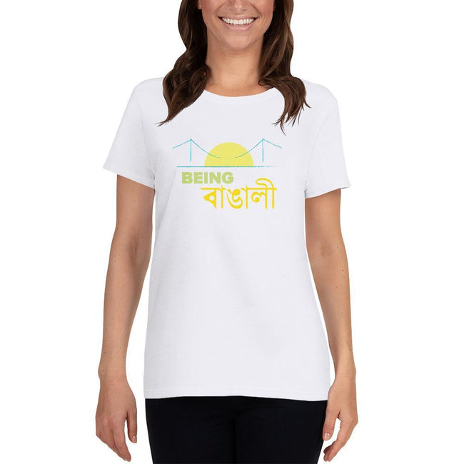 White / S Bengali Heavy Cotton Short Sleeve T-Shirt -Being Bangali