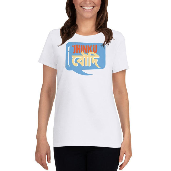 White / S Bengali Heavy Cotton Short Sleeve T-Shirt -Jhinku Baudi,