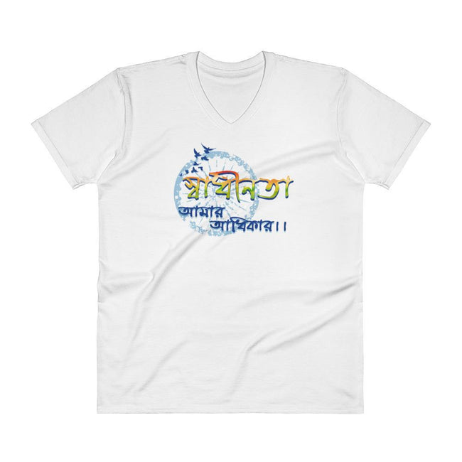White / S Bengali Lightweight Fashion V-Neck T-Shirt - Swadhinota
