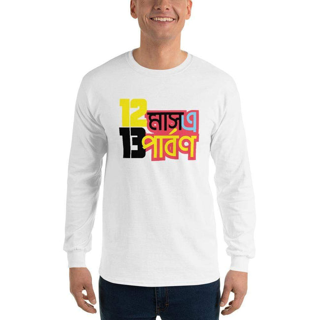 White / S Bengali Ultra Cotton Long Sleeve T-Shirt - 12 Mase Tero Parbon