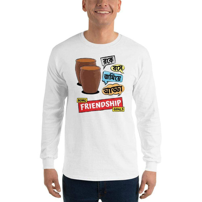 White / S Bengali Ultra Cotton Long Sleeve T-Shirt -Bong Friendship Goals