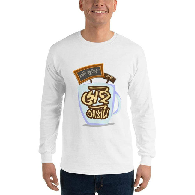 White / S Bengali Ultra Cotton Long Sleeve T-Shirt - Coffee House Er Sei Adda