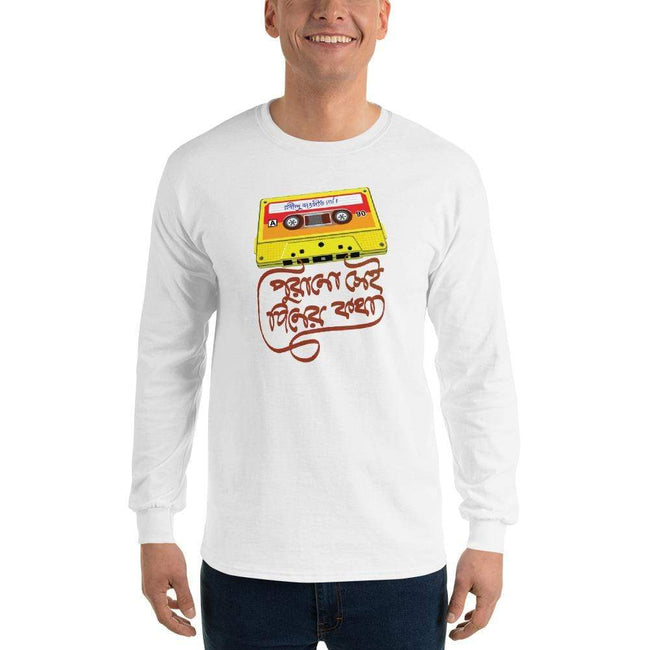 White / S Bengali Ultra Cotton Long Sleeve T-Shirt -Purano Sei Diner Kotha