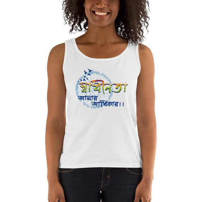 White / S Bengali Ultra Cotton Tank Top - Swadhinota