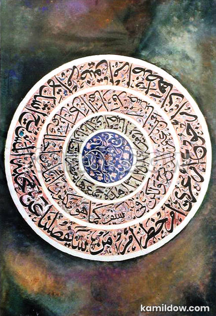 The Love of Christ – Arabic Calligraphy Art by Kamil Dow