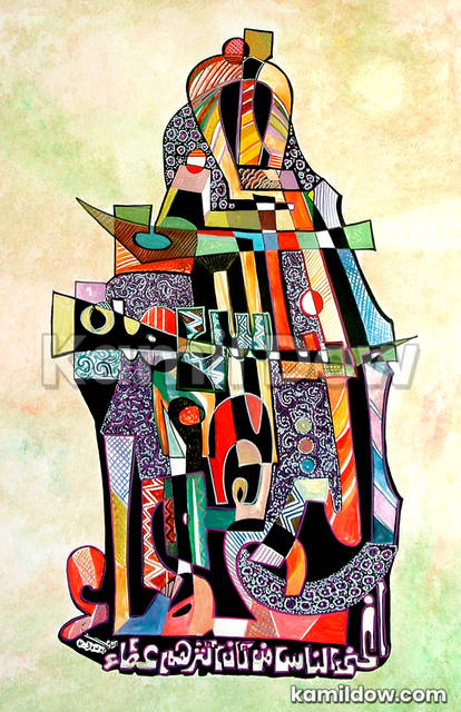 The Richest – Arabic Calligraphy Art by Kamil Dow
