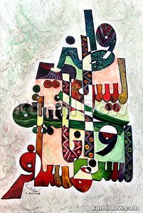 My Homeland is Not a Suitcase – Arabic Calligraphy Art by Kamil Dow