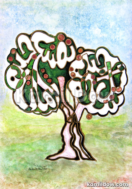 A Good Tree – Arabic Calligraphy Art by Kamil Dow