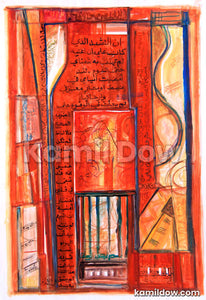 Anthem of Life – Arabic Calligraphy Art by Kamil Dow