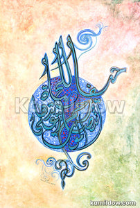 Haifa is a Womb of Life – Arabic Calligraphy Art by Kamil Dow